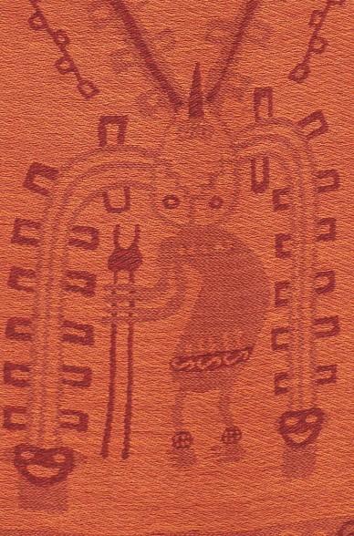 NAZCA-40 Schal Milenium Kollektion von KUNA